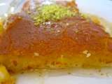 The best kanafeh in the world?