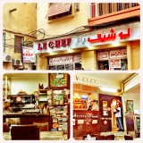 Top Travel Tip: Le Chef – Beirut Lebanon