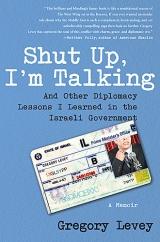 Reading List: Shut Up I'mTalking