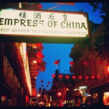 Top Travel Tip: Empress of China – San Francisco