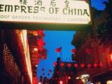 Top Travel Tip: Empress of China – SanFrancisco